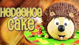 hedgehog cake tutorial with Suzi Witt on Pretty Witty Cakes