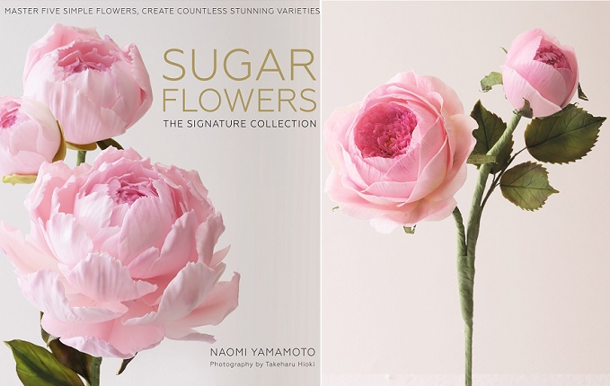 Gumpaste English Rose Tutorial from Sugar Flowers by Naomi Yamamoto, B Dutton Publishing, Takeharu Hioki Photography, 1